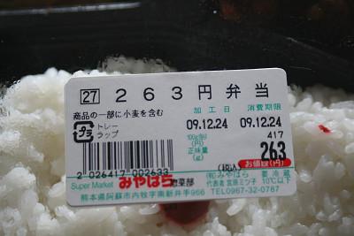 200912242.jpg