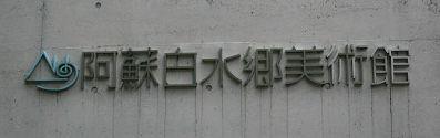 201005192.jpg