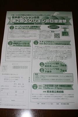 201006011.jpg