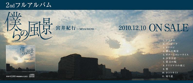 201012131.jpg