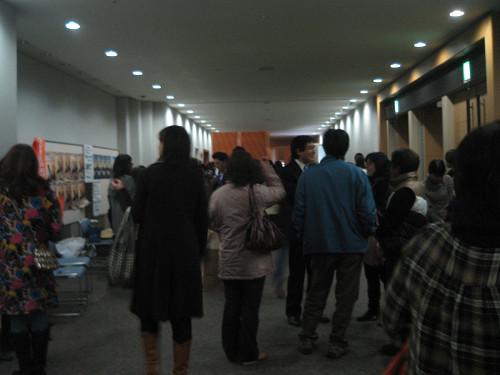 2010121311.jpg