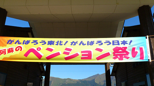 201110274.jpg