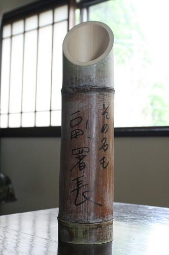 201205311.jpg