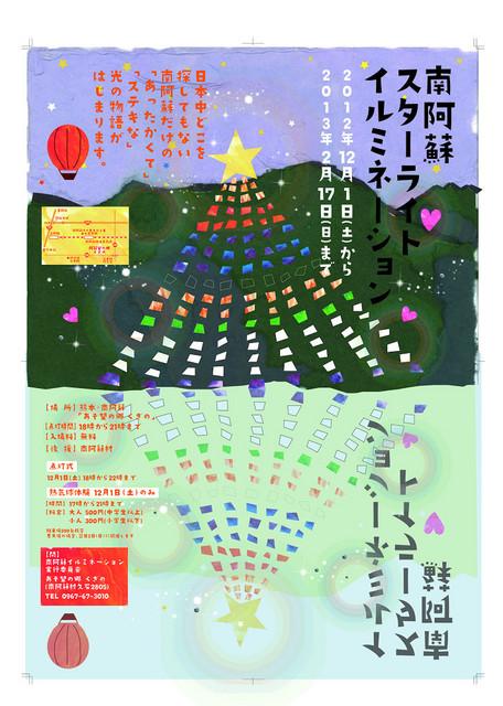 201211213.jpg