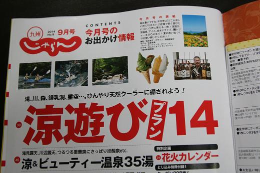 201407318.jpg
