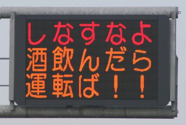201411202.JPG