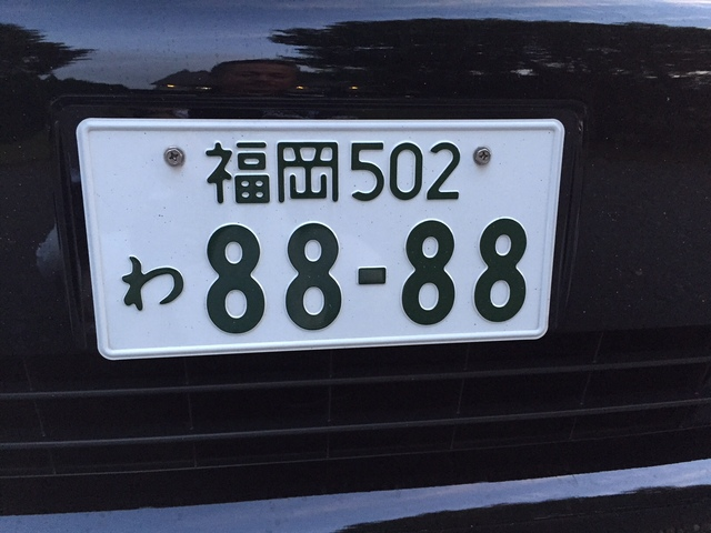 201509211.JPG