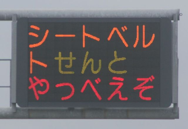 201511122.JPG