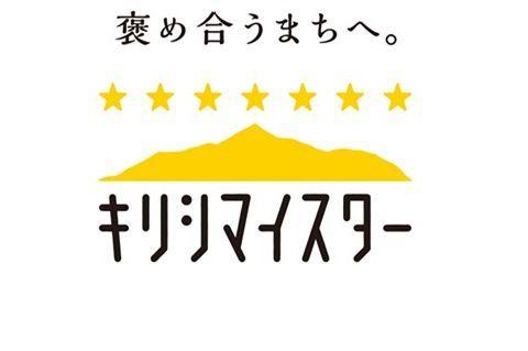 201609301.jpg