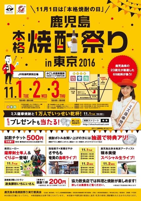 201610243.jpg