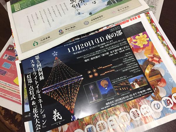 201611181.jpg