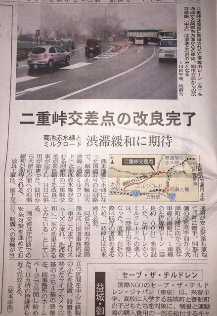 201612151.JPG