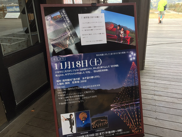 201711201.jpg