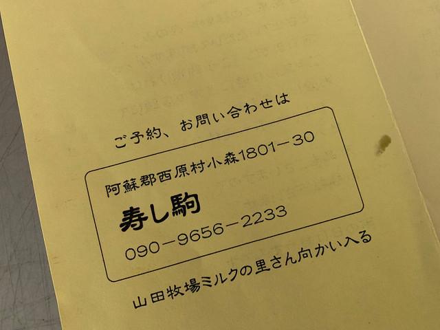 202005254.jpg
